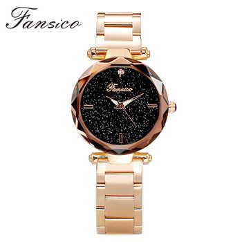 Fansico Luxury Women Watch Alloy Lady Dress Watches Girl Women Quartz Wrist Watch Wristwatch Steel Band Gifts Dropshipping - DISCOUNT ITEM  30% OFF All Category