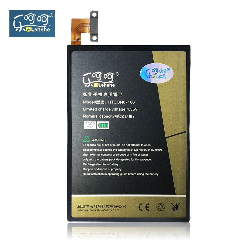 LEHEHE battery For HTC One M7 801E 801S 801N 802D 802W 802T BN07100 HTL22 2300mAh Replacement Free Tools Gifts
