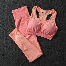 Комплект из 2 предметов для йоги, Омбре, костюм для фитнеса, спортивный бюстгалтер-борцовка и бесшовные леггинсы спортивный комплект, тренировочная одежда для женщин, спортивная одежда