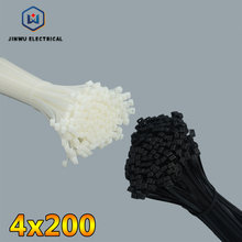 200mm Self-locking Nylon Cable Ties 6inch 500pcs/pack Plastic Zip Tie 18  lbs whiteblack wire binding wrap straps UL Certified