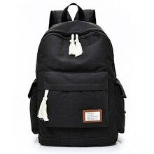 2017, Новая мода качество нейлоновый рюкзак девочки сумка летние популярные женские рюкзак черный and синий мешок школьный