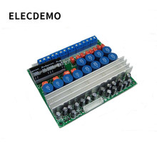 TPA3116 Verstärker Audio Board 5,1 Kanal Digital Power Verstärker Bord 50W * 4 100W * 2 DIY 5,1 heimkino DC12-24V(China)