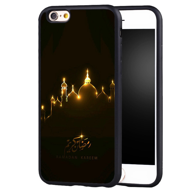 Islamic Cover for iPhone