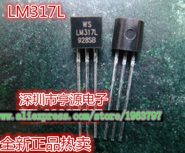 10pcs/lot LM317LZ LM317L LM317Z TO-92 In Stock