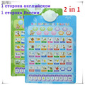 1 side Russian 1 side English language electronic baby ABC alphabet sound chart infant early learning education phonetic chart
