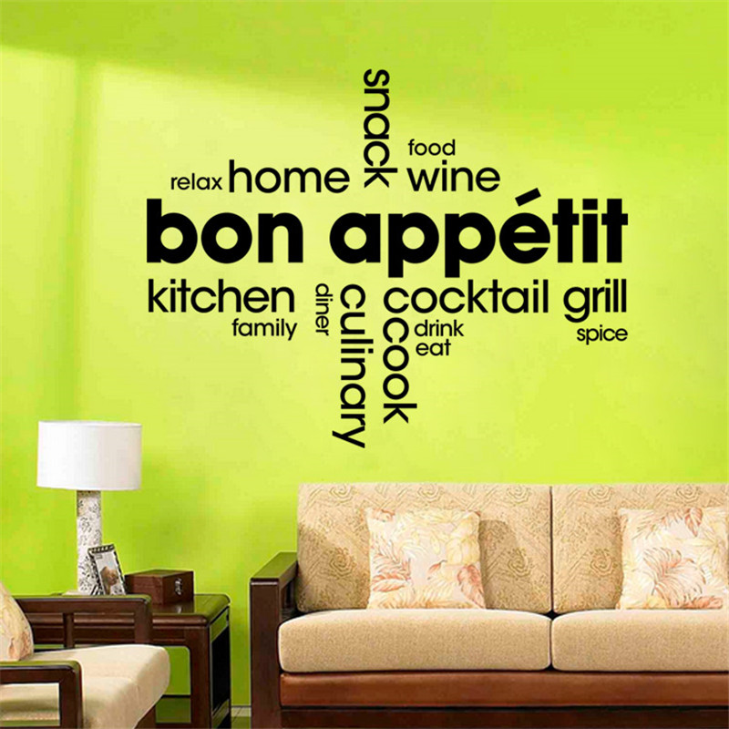 Merry christmas Wall Stickers adesivo de parede Art Characters ...