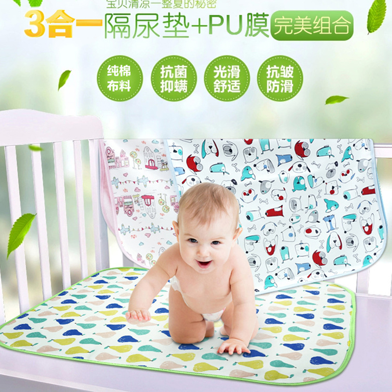 Y129-3 Baby Changing Mat Waterproof Breathable Cotton Slip Triple Oversized Lawn Game Pad Beach Mat 80X150cm