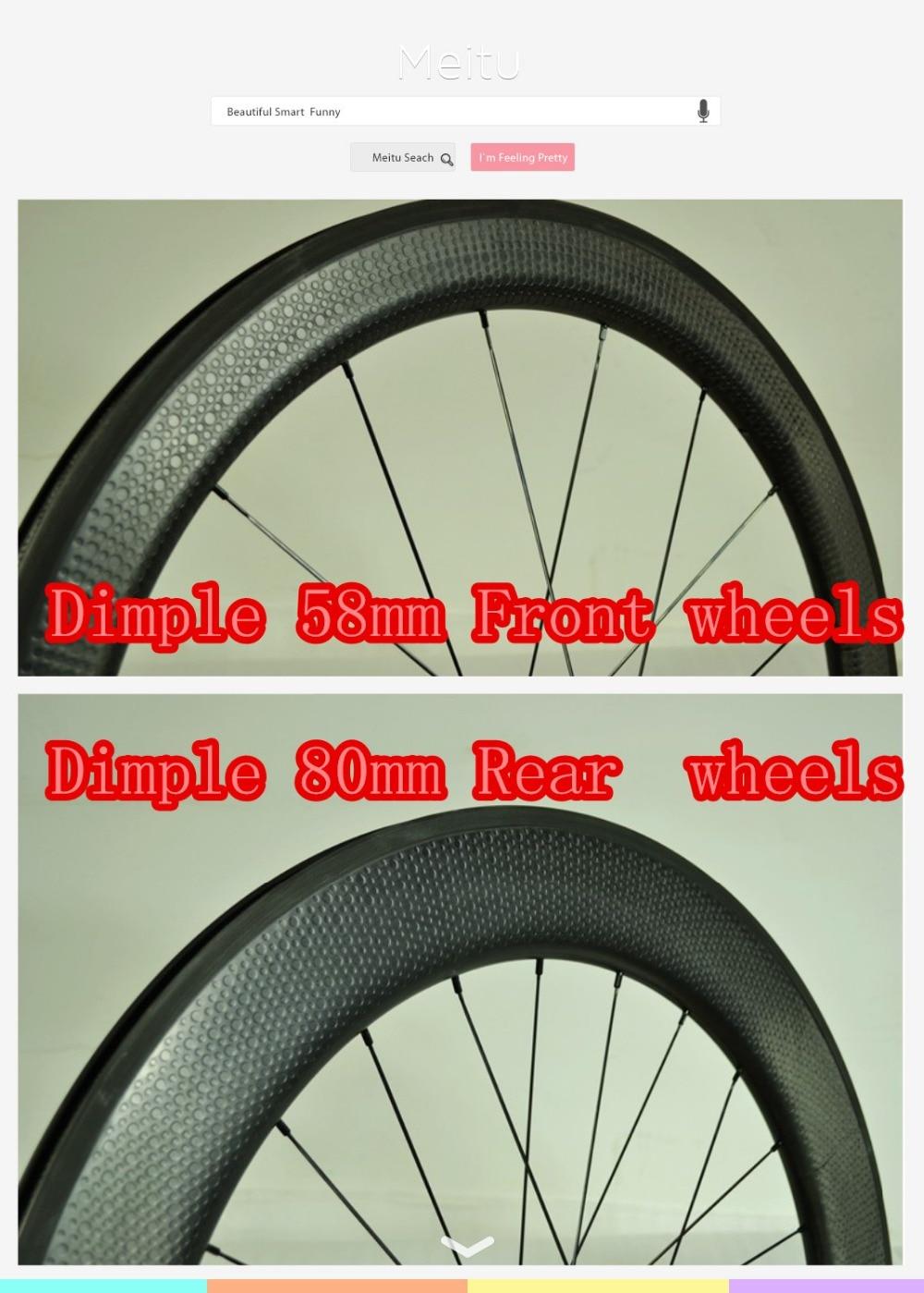 Dimple 58mm+80mm Bicycle carbon wheels dimple surface clincher rims carbon bike wheels carbon wheels bicycle wheels bsalt brake