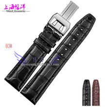IW500107 IW371417 IW356501 22mm for the Portuguese crocodile leather strap