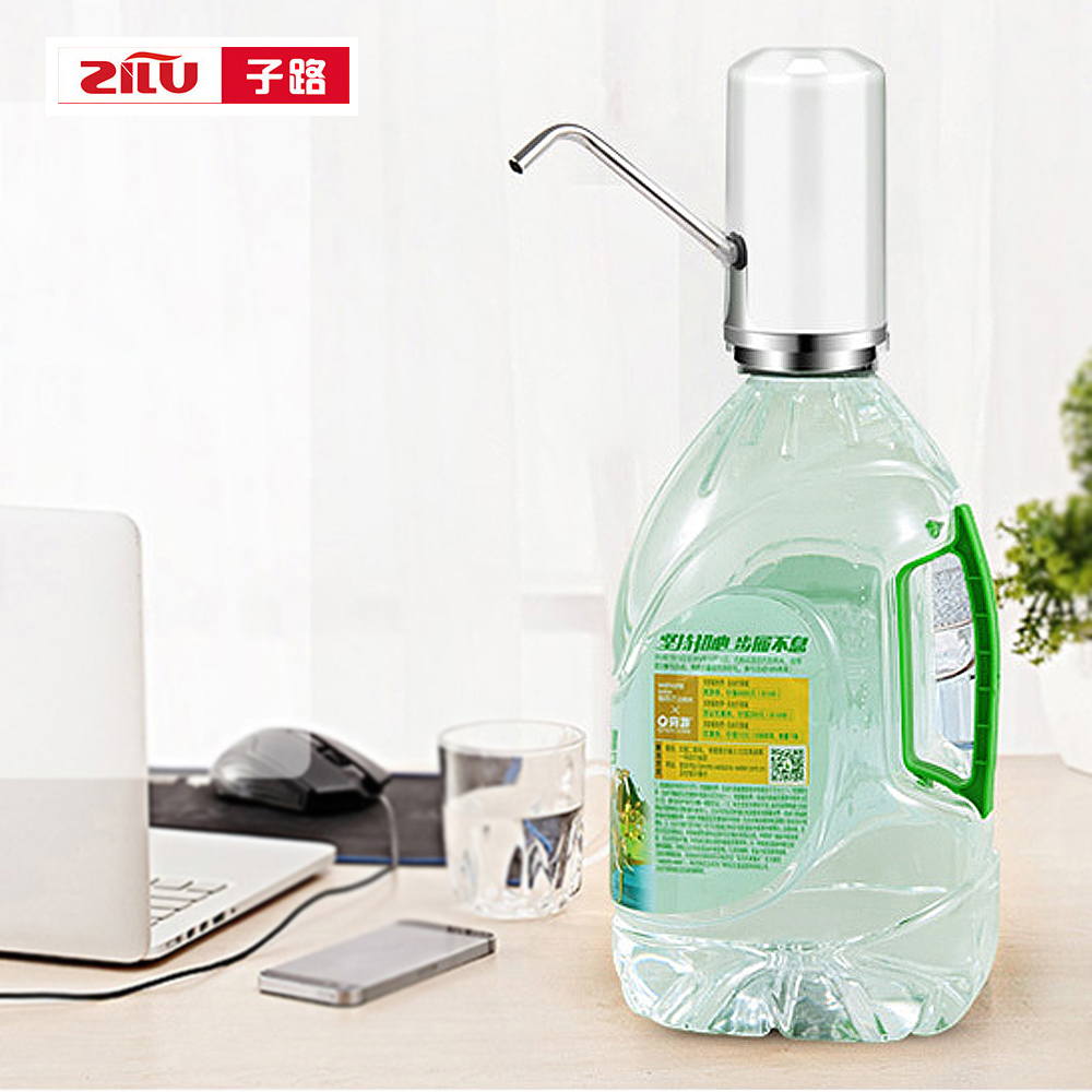 Wireless Portable Electric Automatic Drinking Water Bottle Pump Water Dispenser mini seize design Smart Touch