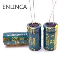 6 ชิ้น/ล็อต H205 LOW ESR/ความต้านทานความถี่ 35V 2200UF ตัวเก็บประจุแบบอลูมิเนียมขนาด 13*25 2200UF35V 20%