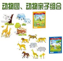 Magic Educational creative learning 3D paper DIY jigsaw puzzle parent child animal model zoo lion kits