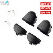 Пусковые кнопки и пружины yuxi для контроллера dualshock 4 sony