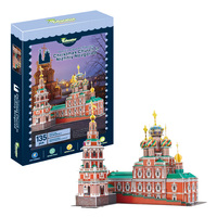Candice guo 3D puzzle DIY paper model architecture christmas church in nizhniy novgorod russia famous building birthday gift 1pc