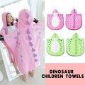Hooded dinosaur modeling kid Bathrobe Cartoon Towel bath robe/girls and boys beach towels children gift