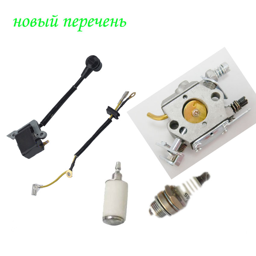 Carburetor Carb Ignition Coil Fuel Filter For HUSQVARNA 137 141 142 Chainsaw Parts