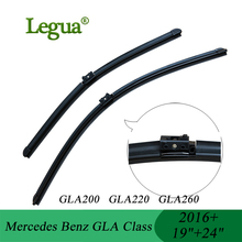 Legua Wiper blades for Mercedes Benz GLA Class GLA200 GLA220 GLA260,(2016+),19+24,car wiper,Boneless wiper,Car-styling