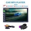 7 1080 P HD сенсорный автомобильный аудио стерео MP5 плеер с камерой Поддержка Bluetooth Handsfree рулевое колесо Дистанционное управление USB TF AUX