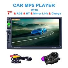 "7 ""1080 P HD Táctil de Coches de Audio Estéreo Reproductor MP5 con Cámara Soporte Manos Libres Bluetooth Volante Control Remoto USB TF AUX"