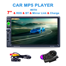 7″ 1080P HD Touch Car Audio Stereo MP5 Player with Camera Support Bluetooth Handsfree Steering Wheel Remote Control USB TF AUX