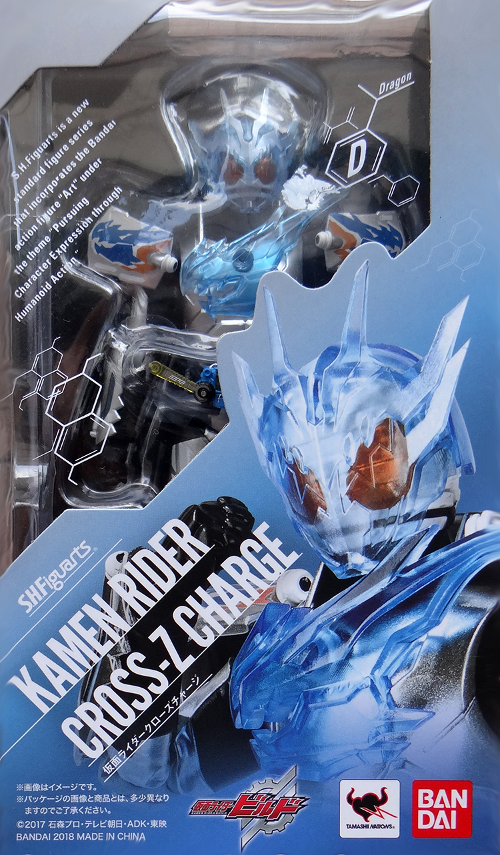 Image 5 - PrettyAngel   Genuine Bandai Tamashii Nations S.H.Figuarts Kamen Rider Build  Action FigureAction & Toy Figures   -