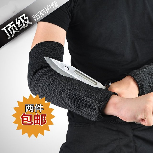Emerson cut-resistant armband / wrist cut-resistant / self-defense products / wire armband / anti- scratch protection cut with