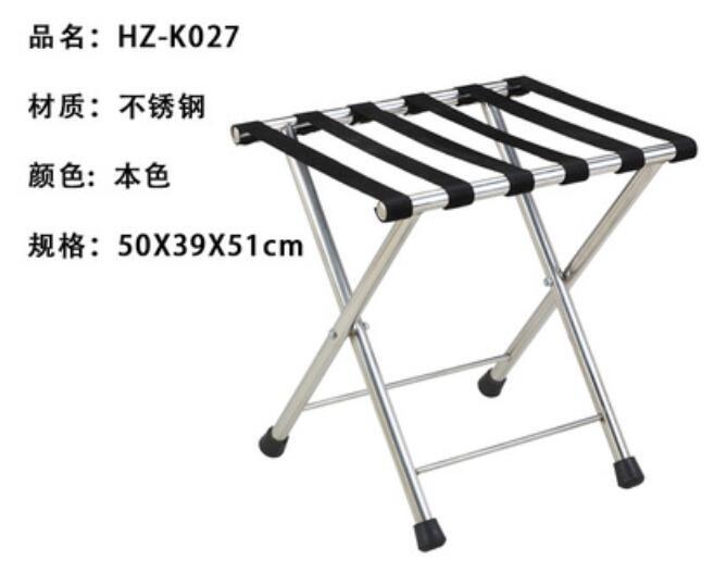 Складной багаж из нержавеющей стали для отелей - Цвет: Светло-серый