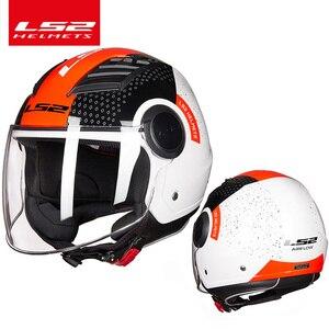 Image 3 - LS2 casco de moto con flujo de aire para verano, Moto jet de media cara, capacete, LS2 OF562