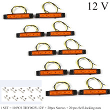 10 PCS AOHEWEI 12 V  LED amber side marker light indicator position lamp with reflector for trailer truck lorry RV  caravan