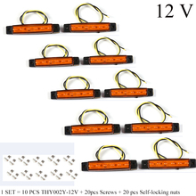 10 pcs aohewei 12 v led 앰버 사이드 마커 라이트 표시 등 트레일러 용 리플렉터 트럭 트럭 rv 캐러밴