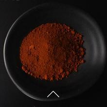 Высокое качество оксид железа красный матовый пигмент тонкая пудра для косметики DIY Макияж, губная помада, глаз, лица, лак для ногтей 10 грамм