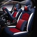 6D Styling Tampa de Assento Do Carro Para Toyota Corolla RAV4 Highlander Sienna Prius Prado zelas verso Mark X Coroa, carro-Cobre