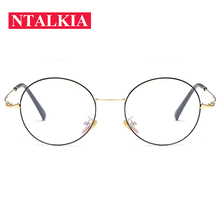Anti Blue Rays Computer Glasses 100% UV400 Radiation-resistant Goggles Men Women Reading Retro Round Eyeglasses Frames