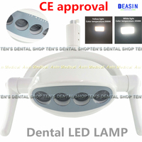 dental lamp with Sensor Oral Light Lamp for Dental Unit Chair implant surgery lamp shadeless CE approval