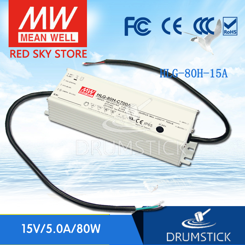Selling Hot MEAN WELL HLG-80H-15A 15V 5A meanwell HLG-80H 15V 75W Single Output LED Driver Power Supply A type