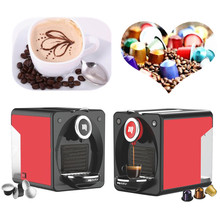 19 bars 2016 New fashion Capsule coffee machine NESPRESSO or LAVAZZA POINT CAPSULE