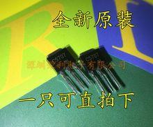 Бесплатный shippin 10 шт./лот 2SC5707 C5707 TO251 ЖК IC NPN транзистор новые оригинальные