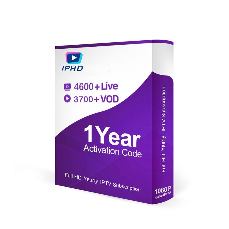 Image 3 - フランス IPHD iptv サブスクリプション + 4700 チャンネルヨーロッパアラビアフランスベルギー IPTV アンドロイドテレビボックススマートテレビ用 m3u ボックス -    グループ上の 家電製品 からの セット トップ ボックス の中