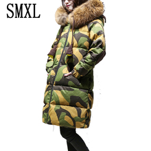 smxl camouflage ultra keep warm Wadded Jackets Parkas white Down Jacket loose thick Winter Women Hooded Coats large Fur collar