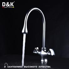 D & K DA1382401 Hochwertige Küche Wasserhahn, Verchromt, kupfer, doppelgriff waschbecken wasserhahn in küche, heißer und kalter mischer