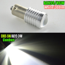 1pc 5W White BA9S BAY9S BAX9S 64132 H6W Error Free 1-SMD LED Bulbs for Parking Position Lights No polarity 12-24V+Projector Lens