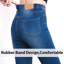 Jeans for Women mom Jeans  High Waist Jeans Woman High Elastic plus size Stretch Jeans female washed denim skinny pencil pants