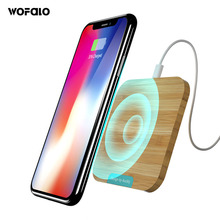 Wofalo 7.5W Fast Wireless Charger For iPhone X/XR/8 Plus Bamboo Qi Quick Charging Pad For Samsung Galaxy S9/S9 Plus/S8/Note 8