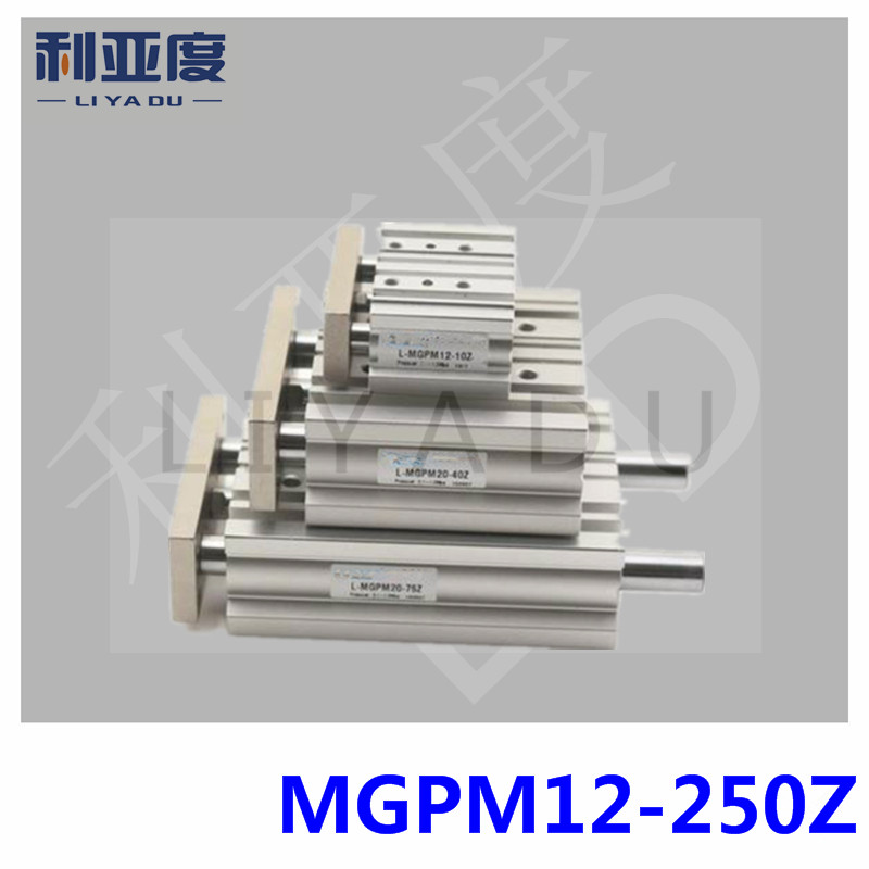 Type MGPM12-250 Thin cylinder with rod  Three axis three bar MGPM12*250 MGPL12*250 Pneumatic components MGPM12X250 MGPL12X250Type MGPM12-250 Thin cylinder with rod  Three axis three bar MGPM12*250 MGPL12*250 Pneumatic components MGPM12X250 MGPL12X250