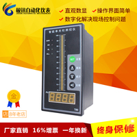 Intelligent Digital Display Meter 4 20mA Temperature PT100 Pressure level Thermocouple Controller 485 Single Loop