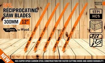 "HORUSDY Reciprocating Saw Blades 12"" / 5pc Set Electric Sawzall Hackzall Wood Pruning"