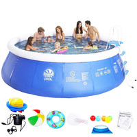 Summer portable 4.5*0.9m children's pool adult thickening super large home swimming pool home inflatable pool tub