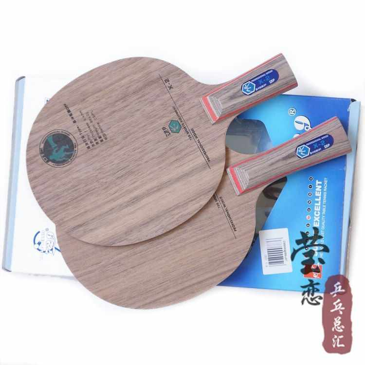 Original 729 X-2 table tennis blade like stiga CL pure wood table tennis rackets racquet sports table tennis paddles