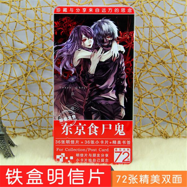 72pcs Japanese Anime Tokyo Ghoul Birthday Postcard Christmas Greeting Cards Set Gift Card
