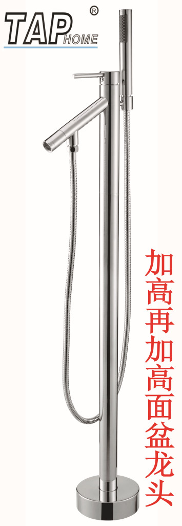 Guangdong Kaiping Shuikou faucet full copper bathtub faucet shower faucet bathtub vertical landing a generation of fat